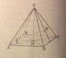 Câu 8 trang 126 SGK Hình học 11 Nâng cao