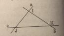 Câu 9 trang 50 SGK Hình học 11 Nâng cao