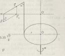 Bài 4 trang 106 SGK Vật Lý 10 Nâng Cao