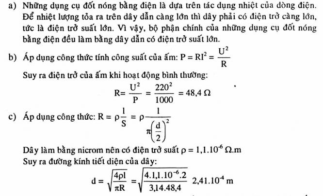 Giải bài tập Vật Lý 9 | Để học tốt Vật Lý 9
