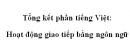 Soạn bài Tổng kết phần Tiếng Việt hoạt động giao tiếp bằng ngôn ngữ