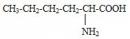 Bài 5 trang 58 SGK Hóa học 12
