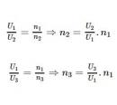 Bài C4 trang 102 SGK Vật lí 9
