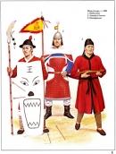 Đường lối của nhà Trần trong kháng chiến chống quân xâm lược Mông - Nguyên và của nhà Hồ trong kháng chiến chống quân Minh có gì khác nhau?