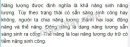 Bài 1 trang 56 SGK Sinh học 10