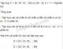 Bài 23 trang 14 SGK Toán 6 tập 1