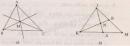 Bài 46 trang 95 SGK Toán 6 tập 2