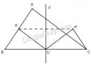 Bài 1 trang 33 SGK Hình học 11