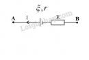 Bài 2 trang 58 SGK Vật lí 11
