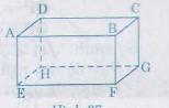 Hình 37 bài 17 trang 103 SGK Toán 8 Tập 2