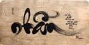 Suy nghĩ về hai chữ: nhẫn nhịn, nhẫn nhục - Ngữ Văn 12