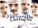 Phân tích và nêu cảm nghĩ về trích đoạn kịch Hồn Trương Ba da hàng thịt của Lưu Quang Vũ