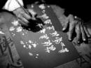 Cảm nhận về truyện ngắn Chữ người tử tù của Nguyễn Tuân