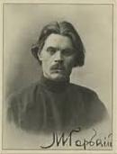 Phân tích một số bài thơ để làm sáng tỏ chất nghệ sĩ độc đáo theo quan niệm của M.Goóc-ki - Ngữ Văn 12
