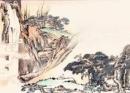 Cảm nhận  bài thơ Xa ngắm thác núi Lư của Lý Bạch