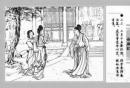 Tóm tắt: Truyện Kiều của Nguyễn Du ( bài 2).