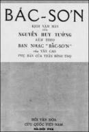 Cảm nhận của em về hồi IV kịch Bắc Sơn của Nguyễn Huy Tưởng.
