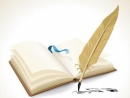 Em hãy viết đơn xin được cấp thẻ đọc sách trong thư viện của trường hoặc xã (phường).