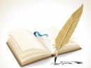 Em có nhu cầu được bồi dưỡng thêm môn Văn và Anh. Hãy viết đơn xin được học hai lớp học bồi dưỡng ấy.