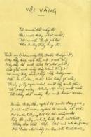Bình giảng bài thơ Vội vàng của thi sĩ Xuân Diệu.