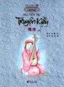 Hãy tóm tắt Truyện Kiều của thi hào dân tộc Nguyễn Du.