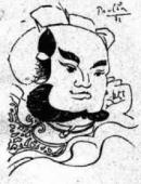 Phân tích nhân vật Từ Hải qua đoạn thơ Kiều gặp Từ Hải trích