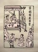 Bình giảng cảnh Thúy Kiều báo ân báo oán trong Truyện Kiều của thi hào Nguyễn Du.