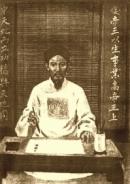 Phân tích bài thơ Dương phụ hành của Cao Bá Quát (Bài 2)