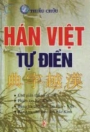 Luyện tập về từ Hán Việt lớp 11