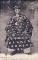 Thuyết minh về nhà thơ Cao Bá Quát