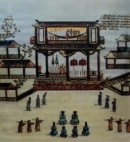 Soạn bài Chuyện cũ trong phủ chúa Trịnh