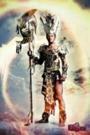 Trong vai Lạc Long Quân, hãy kể lại câu chuyện Con Rồng cháu Tiên
