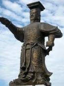 Việc nhà Đinh đặt tên nước và không dùng niên hiệu của Hoàng đế Trung Quốc nói lên điều gì ?