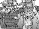 Luật pháp và quân đội nhà Lý