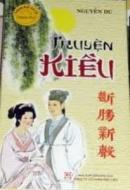 """Nêu những cảm nhận của anh, (chị) về trích đoạn của bài viết """"Nghiên cứu về Nguyễn Du và ''Truyện Kiều"""" {Nhân đọc một quyển sách mới) của Đinh Gia Trinh."""