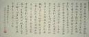Phân tích bài Tựa Trích diễm thi tập của Hoàng Đức Lương