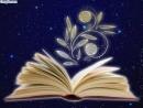 Về vai trò và tác dụng của sách, M. Gorki có viết: Sách mở rộng ra trước mắt tôi những chân trời mới.