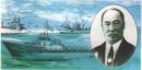 """Tập đọc: """"Vua tàu thủy"""": Bạch Thái Bưởi"""
