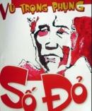 Nghệ thuật trào phúng của Vũ Trọng Phụng trong đoạn trích Hạnh phúc của một tang gia (Trích số đỏ) - Ngữ Văn 12