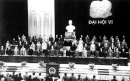 Đường lối đổi mới tại Đại hội đại biểu toàn quốc lần thứ VI của Đảng (tháng 12-1986)?