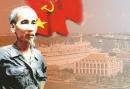 Quan niệm Hồ Chí Minh về mục tiêu và động lực của chủ nghĩa xã hội