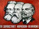 Chủ nghĩa duy vật biện chứng và chủ nghĩa duy vật lịch sử