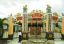 Giới thiệu một địa chỉ giàu truyền thống văn hóa và anh hùng