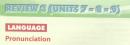 Language Review 3 (Unit 7-8-9) trang 42 SGK tiếng Anh 9 mới