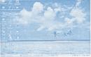 Lý thuyết Thực hành: Giao tiếp với hệ điều hành Windows trang 75 SGK Tin học 10