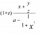 Câu 6 trang 35 SGK Tin học 11