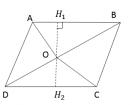 Bài 44 trang 133 sgk toán 8 tập 1