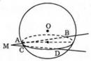 Bài 5 trang 49 SGK Hình học lớp 12