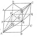 Bài 11 trang 27 SGK  Hình học 12