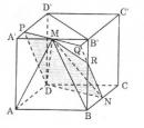 Bài 12 trang 27 SGK  Hình học 12
